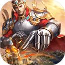 剑与英雄九游版下载