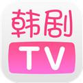 韩剧TV最新版下载