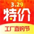 淘宝特价版app2020版下载
