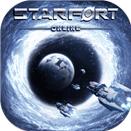 星空要塞游戏测试版下载