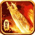 王者传奇1.85合击版下载
