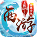 西游荣耀GM特权版