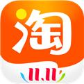 淘宝全球购物app下载
