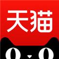 天猫商城app下载