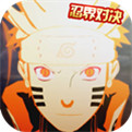 修罗道Online忍界对决bt版