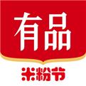 小米有品官方app下载