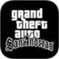 GTA圣安地列斯中文汉化版下载