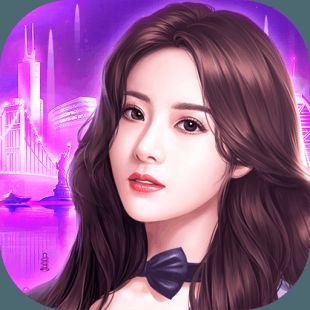 女神盟约苹果版下载