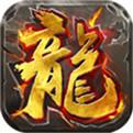 天龙手游经典版sf下载