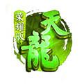 521天龙八部发布下载