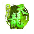 天龙八部荣耀微信版