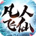 空战仙侠手游GM版