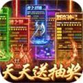 3D国风仙侠手游苹果版
