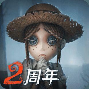 网易第五人格九游版下载