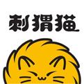 刺猬猫阅读无限书币版下