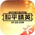 和平营地安卓版下载