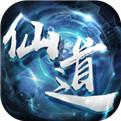 仙道逃亡九游iOS版下载