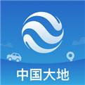 中国大地苹果版下载