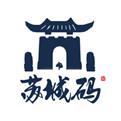 苏城码官方版下载