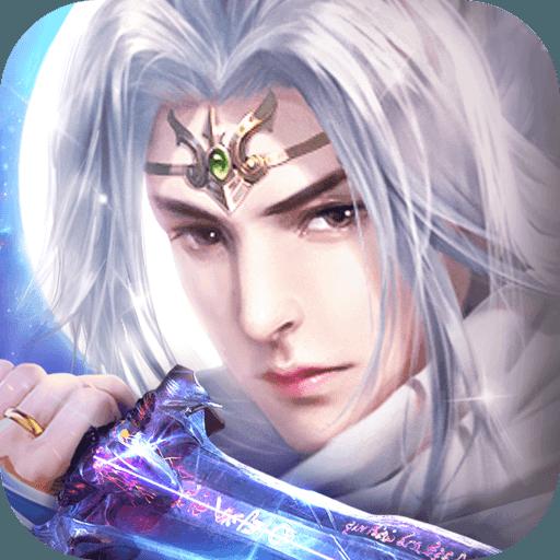 纵剑仙界九游版下载