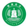 健康武汉安卓版下载