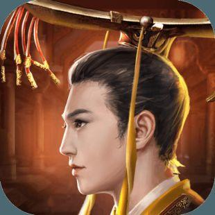 皇帝养成计划九游版下载