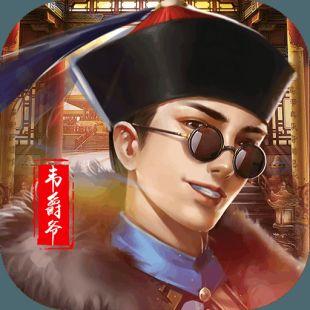 新鹿鼎记手游官网安卓版