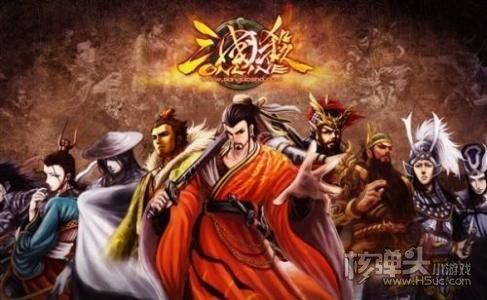 宛城之战中张绣杀了曹操哪个儿子 三国杀6月1日每日一题答案