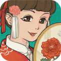 江南百景图台服iOS版下载
