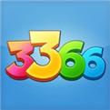 3366游戏盒子破解版