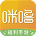0.1折游戏盒子官网下载