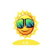 太阳视频app无限次数版