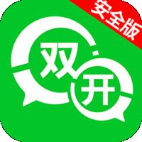 小巧实用的微信多开app