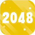 2048官方原版下载