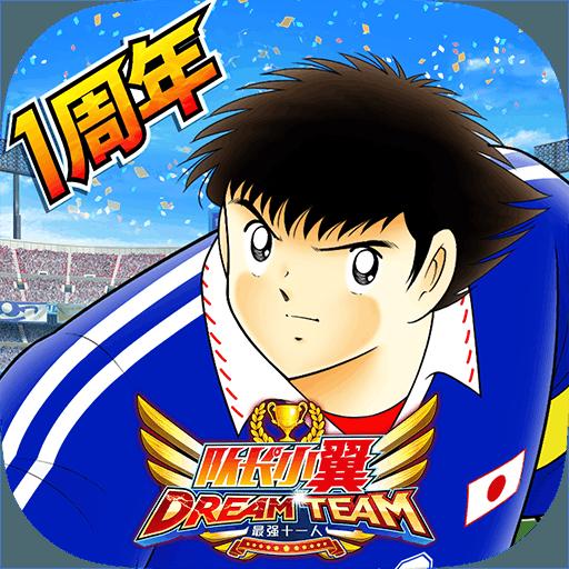 队长小翼:最强十一人安卓版免费下载