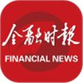 金融时报app下载
