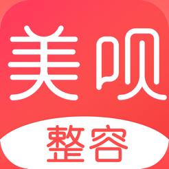 美呗整形app下载