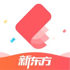 新东方雅思Pro app下载