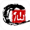 天道仙缘iOS版