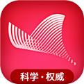 科普中国app下载