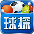 球探体育比分app下载安装