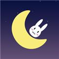 哄睡兔賺錢蘋果版下載