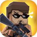 枪手射击之王iOS版