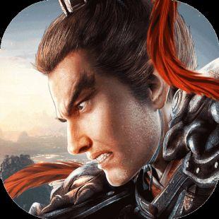 三国志战略版游戏完整版下载