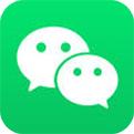 2020微信app下载安装
