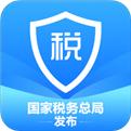 安装个人所得税app新版