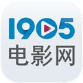 1905最新电影网app下载