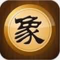 中国象棋真人版