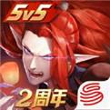 决战平安京官网