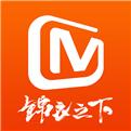 芒果TV在线观看官网下载